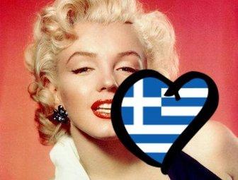 griechenland flag herzform in ihrem profil fotos als. Black Bedroom Furniture Sets. Home Design Ideas
