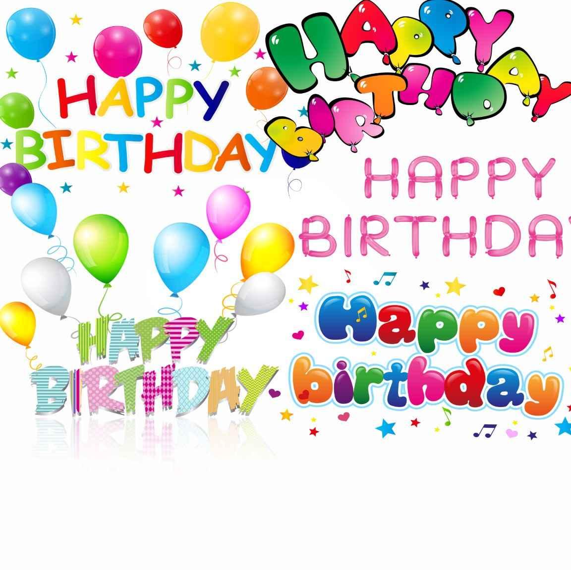 happy birthday globos colores